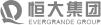 深圳印刷厂-恒大集团-画册印刷厂