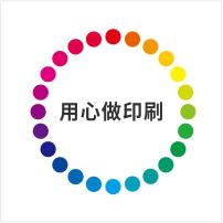 0755深圳廣告創意的二舊化一新法