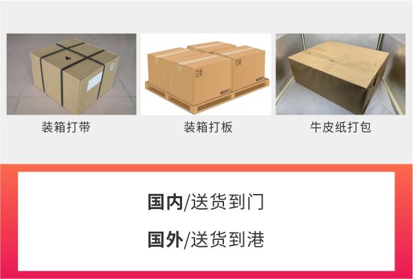 印刷包裝廠物流服務