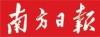 深圳畫冊印刷廠-南方日報-包裝廠家-印刷廠深圳