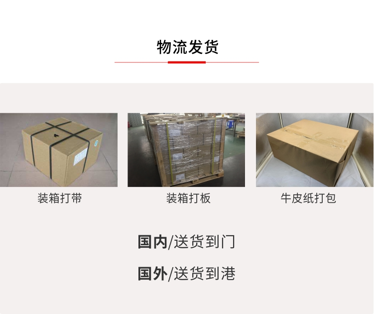 深圳印刷廠家物流發貨
