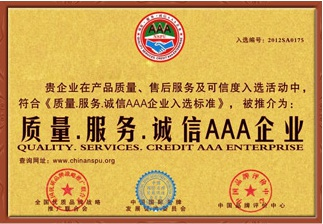 深圳印刷厂/步壳印刷的质量服务诚信AAA企业