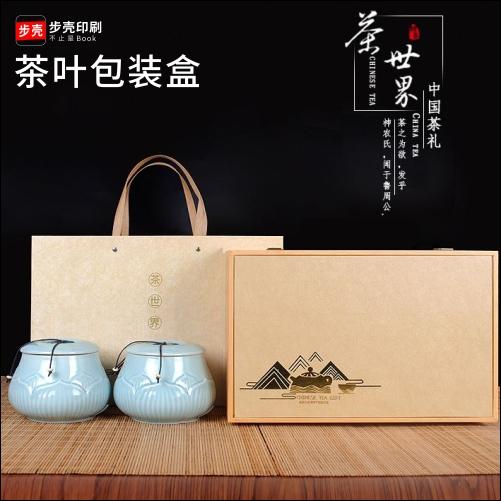 禮品盒包裝印刷廠家茶葉盒包裝廠家