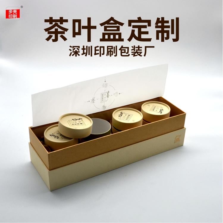 茶葉包裝盒制作,紙巾包裝盒印刷 深圳