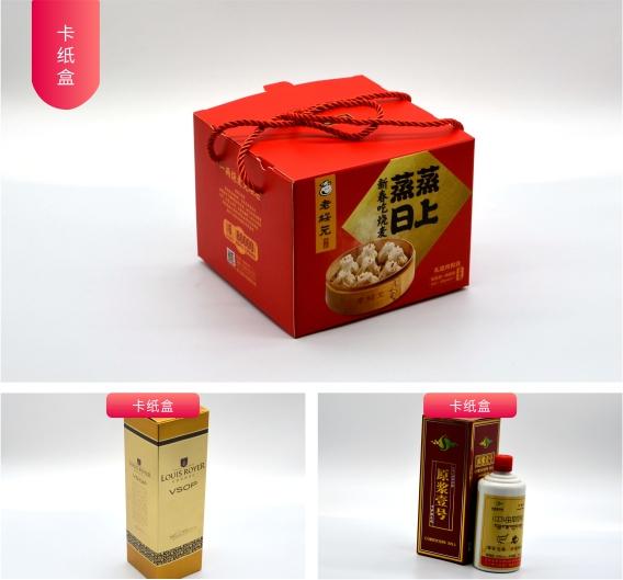 印刷礼品盒厂家