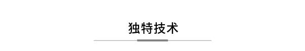 深圳步壳印刷厂独特技术