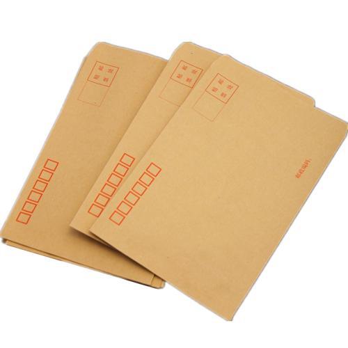 信封牛皮纸信封