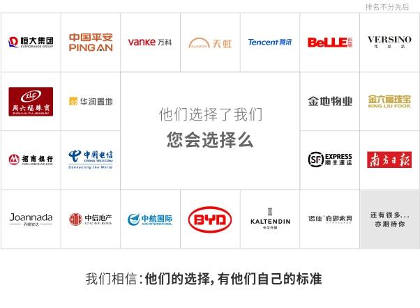 深圳印刷厂的部分客户