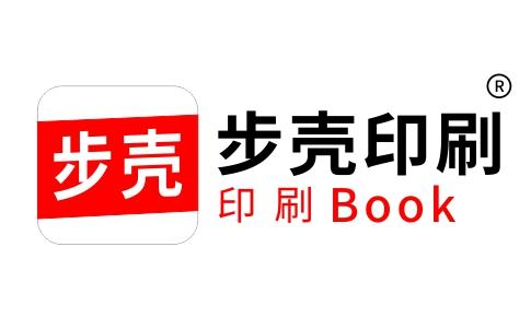 画册印刷-深圳印刷厂-【步壳印刷】