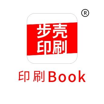 公司畫冊印刷書籍的分類