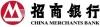 深圳印刷廠-招商銀行-畫冊印刷廠
