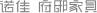 印刷厂深圳-诺佳-印画册