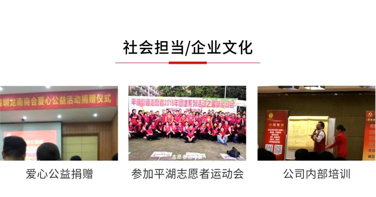 深圳印刷企業文化 印刷公司的社會擔當