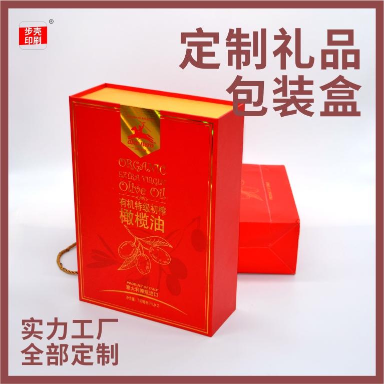 纸盒印刷包装公司 深圳