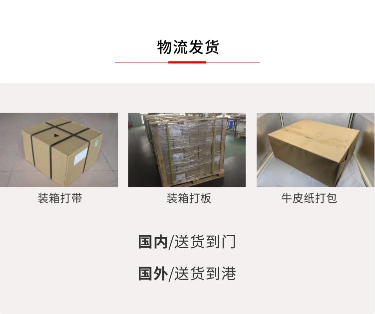 國內到門國外到港 深圳步殼印刷公司