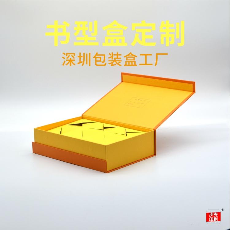 翻蓋紙盒定做,卡盒制作深圳