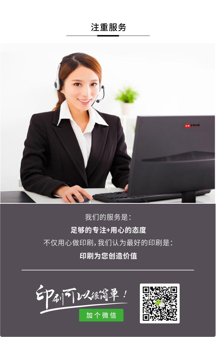 深圳印刷珠宝画册注重服务