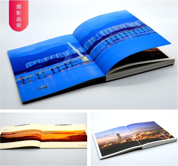 旅游画册摄影印刷