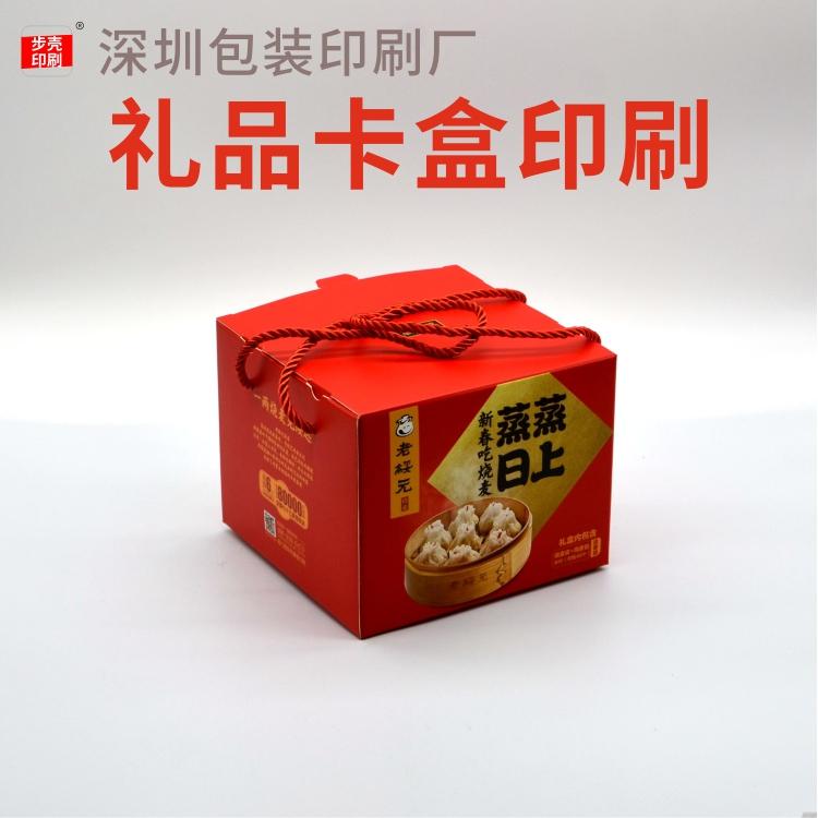 卡盒禮盒訂做,紙巾包裝盒印刷 深圳