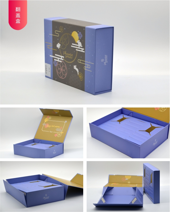 保健品包装盒印刷细节图片