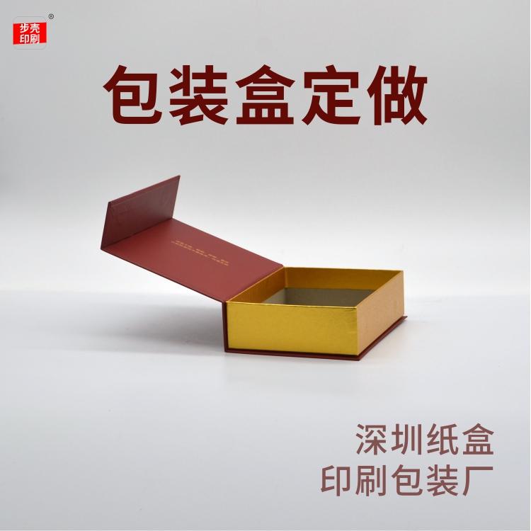 化妝品盒制作廠家深圳市