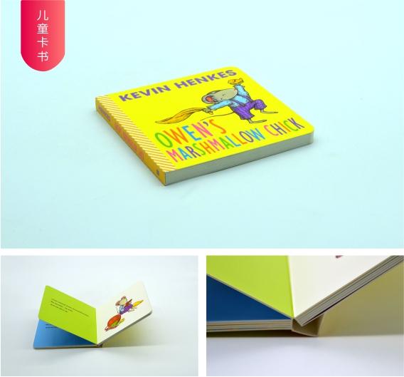 儿童卡书细节图