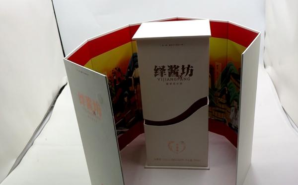 特殊包裝的白酒包裝盒定做,印刷酒盒